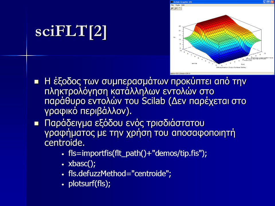 sciFLT[2]